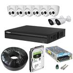 Dahua DP82A6260 Security Package