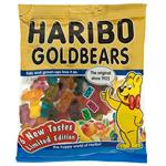 Haribo Limited Edition Bear Pastil 160g