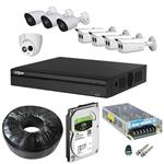 Dahua DP82S1714 Security Package