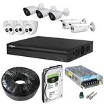 Dahua DP82S3532 Security Package