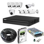 Dahua DP82S4433 Security Package