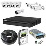 Dahua DP82S4443 Security Package