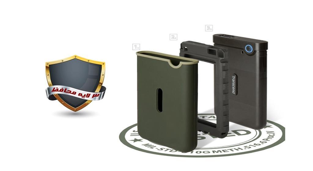 ترنسند مدل StoreJet 25M3G Slim ظرفیت 2 ترابایت