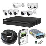 Dahua DP82S5321 Security Package