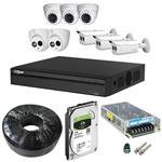 Dahua DP82S5323 Security Package