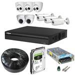 Dahua DP82S5333 Security Package