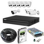 Dahua DP82S5352 Security Package