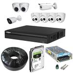 Dahua DP82S6241 Security Package