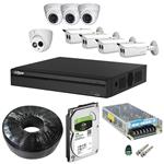 Dahua DP82S4414 Security Package