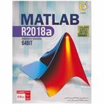 Gerdoo Matlab R2018a 64Bit Software
