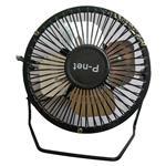 P-net P-709 fan