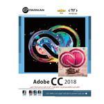 نرم افزار  Adobe Creative Cloud 2018.نشر پرنیان