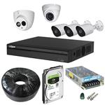 Dahua dp52a2310 Security Package