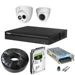 Dahua DP22A2010 Security Package
