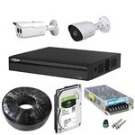 Dahua DP22I0201 Security Package