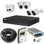 Dahua dp52a3210 Security Package