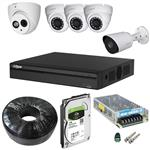 Dahua dp52a4110 Security Package