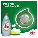 مایع ظرفشویی پلاتینوم لیمویی 870 میلی فیری (Fairy)
