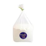 شکر سفید بسته 5 کیلوگرمی