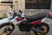 موتور سیکلت کویر موتور T2-250 1395
