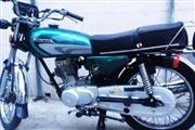موتور سیکلت سی جی متفرقه 125 1390