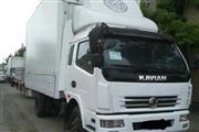 ماشین آلات سنگین کاریزان خودرو K110 1390