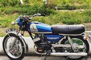 موتور سیکلت یاماها وکس 1363