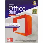 Gerdoo Microsoft Office Smart  9th Edition Software