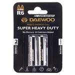 Daewoo Super Heavy Duty AA Battery Pack of 2