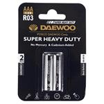 Daewoo Super Heavy Duty AAA Battery Pack of 2