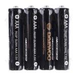 Daewoo Super Heavy Duty AAA Battery Pack of 4