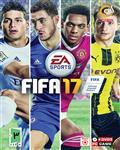 گردو Gerdoo FIFA 17