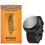 محافظ صفحه نمایش شیشه ای کوالا مدل تمپرد مناسب برای ساعت هوشمند موتورولا مدل Moto 360 46mm