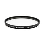 محافظ لنز کنکو Kenko Filter UV MC 67mm