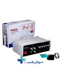 دستگاه فیزیوتراپی خانگی BERJIS مدل EN4080
