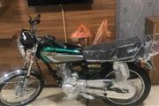 موتور سیکلت سی جی متفرقه 150 دنده ای  1397