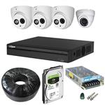 Dahua dp42a4030 Security Package