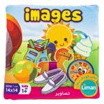 Liman Images  Book Cloth
