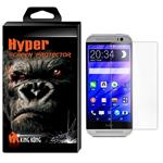 Hyper Protector King Kong  Glass Screen Protector For HTC One M8
