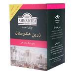 چای زرین هندوستان 500 گرمی احمد
