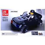 ساختنی ژی استار  مدل لکسوس LEXUS SUPER CAR