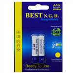 Best Always Ready Rechargeable AAA Battery 2pcs