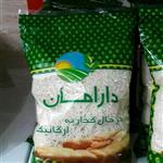 برنج سفید ارگانیک