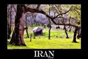 تابلو عکس از طبیعت ایران