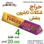 4 عدد شکلات تابلرون