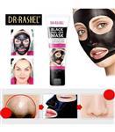 ماسک سیاه صورت دکتر راشل