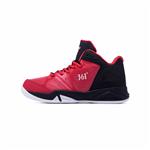 کفش مخصوص بسکتبال مردانه 361 درجه مدل 2-1115