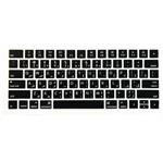 Keyboard Protector Wireless 2 With Persian Lable For NEW IMac