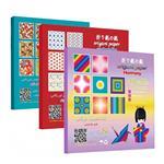 پک کاغذ اوریگامی اوریران  مدل ژاپنی هارمونی بسته 3 عددی