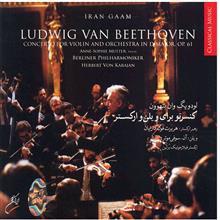 آلبوم موسيقي کنسرتو براي ويلن و ارکستر